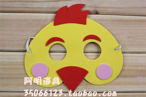 como hacer mascaras de pollitos con platos de papel como hacer mascaras de pollito imagui