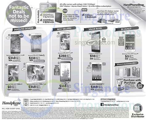 Handphone Samsung Galaxy Ace 4 handphone shop samsung galaxy alpha note 3 tab 4 tab s s5 ace 4 lg g3 oppo find 5 mini