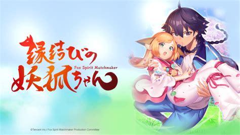 Inuyashiki Anime Fox Tempatnya Anime Subtitle Indonesia Nekonime