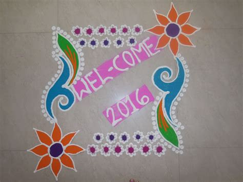new year design new year designs rangoli www pixshark images