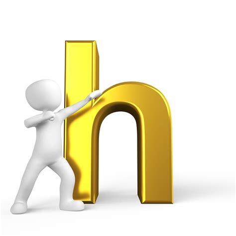 E M O R Y Evantons h letter alphabet 183 free image on pixabay