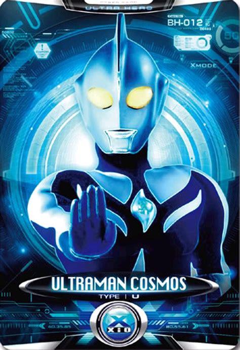 jual film ultraman jual dvd serial ultraman cosmos lengkap di lapak happy