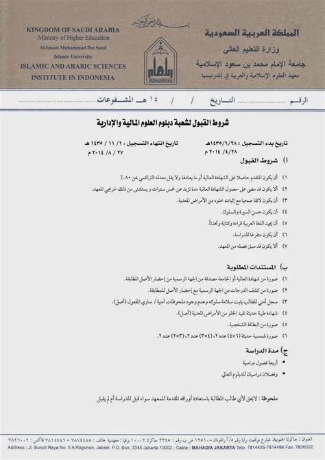 contoh berita bahasa arab horner unofficial