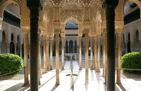 Patio Slider by Patio De Los Leones Alhambra