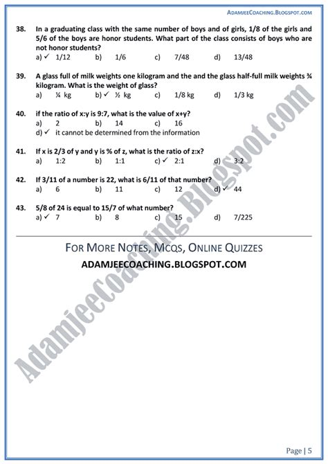 Mba Math Preparation by Adamjee Coaching Simple Ratio Aptitude Test Preparation