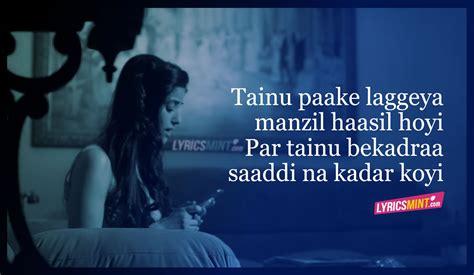 lyrics punjabi rabb lyrics with quotes garry sandhu lyrics funkofff