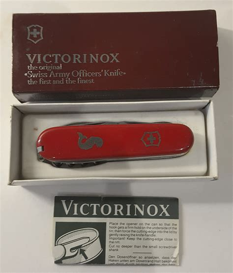 Swiss Army Box Original vintage retro victorinox original swiss army officers
