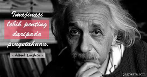 kata kata bijak tentang pendidikan menurut albert einstein