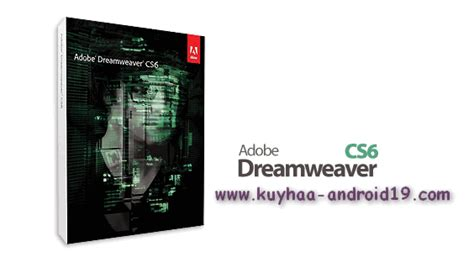 tutorial desain web dengan dreamweaver cs6 indahnya berbagi adobe dreamweaver cs6 v12 0