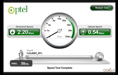 adsl test speed ptcl dsl speed test broad band evo