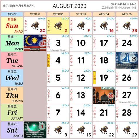 kalendar  senarai cuti umum  cuti sekolah malaysia