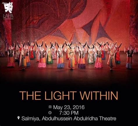 The Light Within by Festival The Light Within Kuwait Upto Date