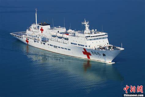 hospital ship snafu hospital ship in mumbai via idrw org