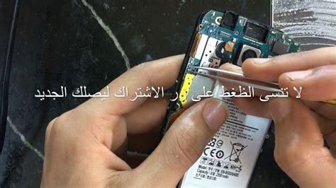 0 samsung not working samsung galaxy s6 g920f back button not working solution