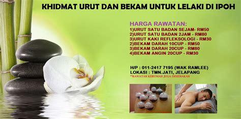 Ranjang Spa ajak of all trades 2015