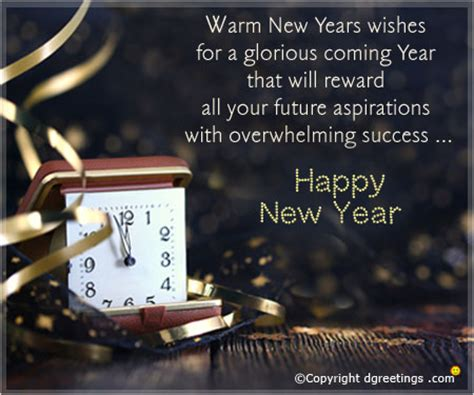 happy new year business messages happy holidays