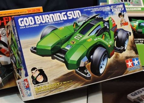 Tamiya Item18644 God Burning Sun tamiya god burning sun ma chassis 18644