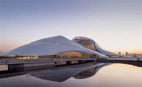 Harbin Opera House by A Journey Through Heilongjiang Provinceswiss Sme Research