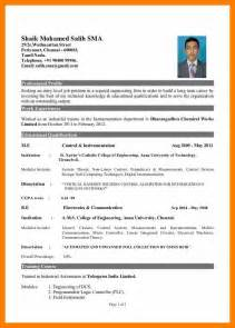Resume Format Doc by 5 Simple Resume Format For Freshers Doc Janitor Resume