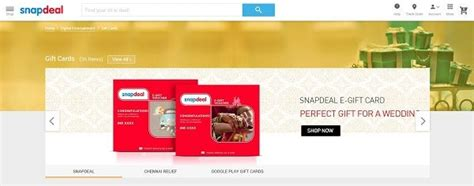 Fabindia Gift Card - how to buy snapdeal gift vouchers quehow