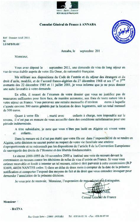 Lettre De Recours Pour Un Refus De Visa Court Séjour Refus De Visa Commission De Recours
