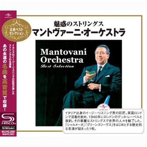 mantovani greatest hits mantovani orchestra best selection mantovani hmv books