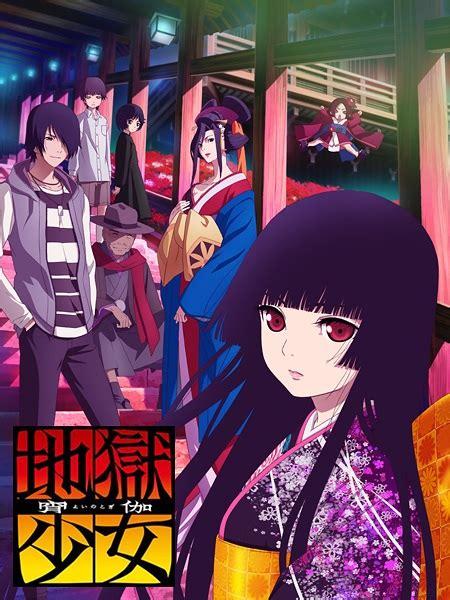 animeid tv animeid ver anime gratis en hd at animeid tv