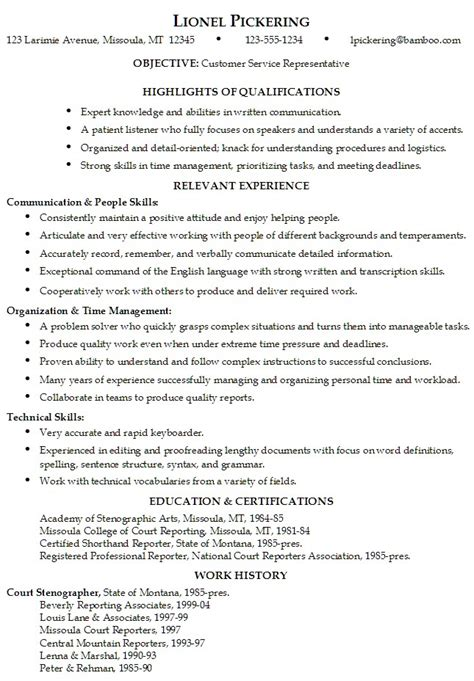 Resume Exles For Skills And Abilities by Resume Skills And Abilities Exle Resume Ideas