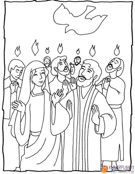 coloring pages for religious education pinksteren pinksteren kleurplaten 2