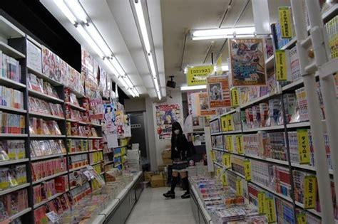 E Anime Loja loja de animes e f 237 sica