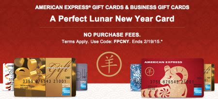 American Express Business Gift Cards - hot american express gift and business cards no purchase fees