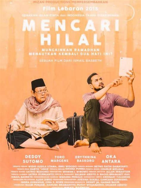 film up bahasa indonesia mencari hilal wikipedia bahasa indonesia ensiklopedia bebas