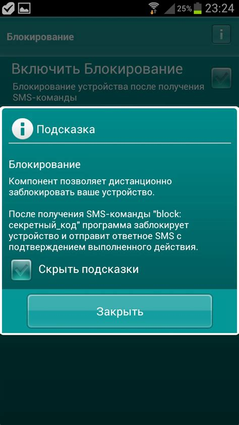 kaspersky mobile security premium apk kaspersky tablet security 9 14 21 apk cracked