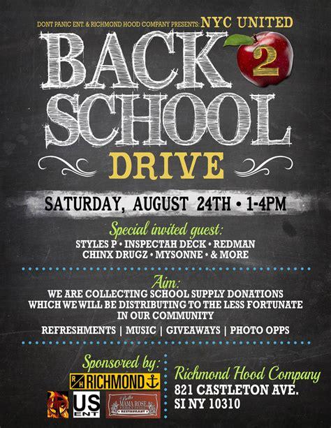 school supply drive flyer templates school supply drive for the hood richmond hood company