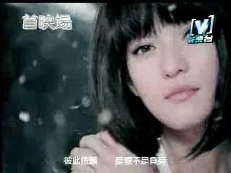 angela chang qion shou hd funnydog tv