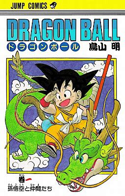japanese series written and illustrated by toriyama list of volumes