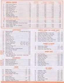 s garden menu menu for s garden east flatbush