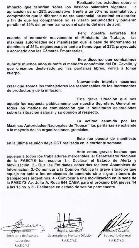 paritarias 2015 sindicato de empleados de comercio youtube cierre de paritarias 2015 empleados de comercio autos post