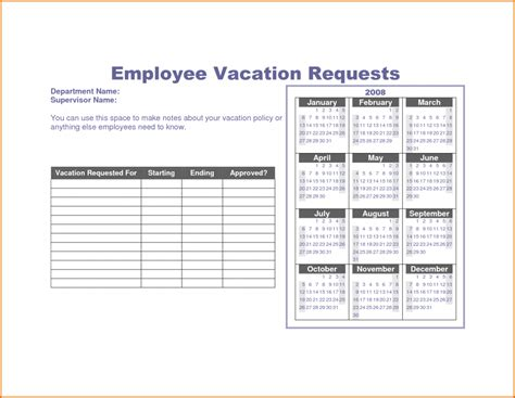vacation request template vacation request forms for corporations cascades info