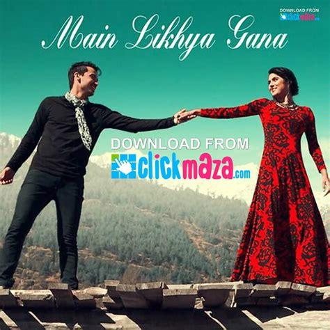 film gana songs free download main likhya gana l s dogra free download mp3 song