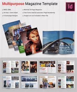 magazine template software free indesign magazine templates downloads