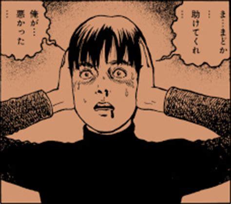 shiver junji ito selected stories 朝日新聞出版 最新刊行物 伊藤潤二の呪いの館 junji ito s haunted house