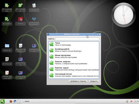 free translate desktop edownload cz razor qt linux 0 5 2