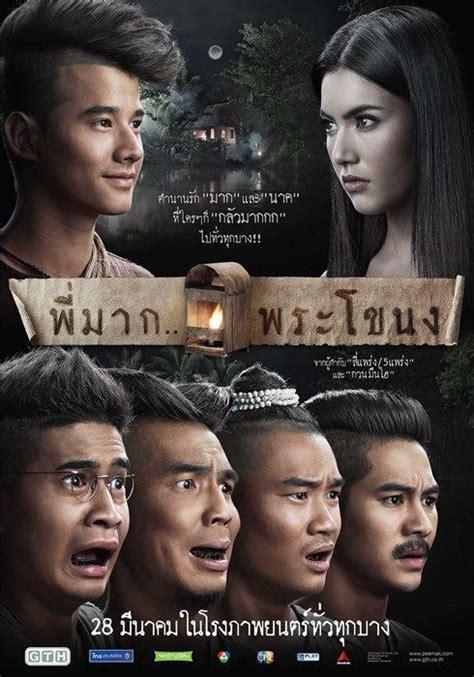 sinopsis lengkap film pee mak phra khanong cr 237 ticas de pee mak 2013 filmaffinity