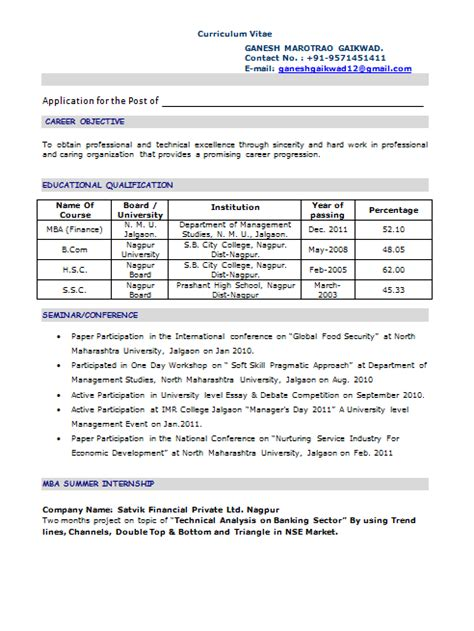 mba resume format for freshers in finance resume templates