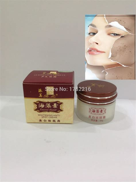 White Lotion White Instant White Lotion 7 Days Promo discount 7days pai mei best lightening whitening skin remove skin spots pai mei