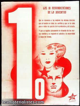 Pied De Le 1939 by Parti Communiste D Espagne Le Parti Sur Le Pied De La