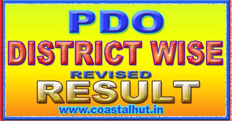 final cut pro jobs in bangalore latest exam results pdo revised merit list district wise