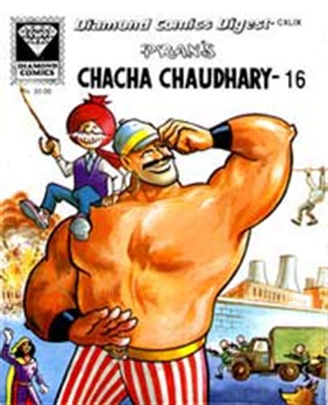 cartoon film of chacha chaudhary indian comics in conversation with pran legendary