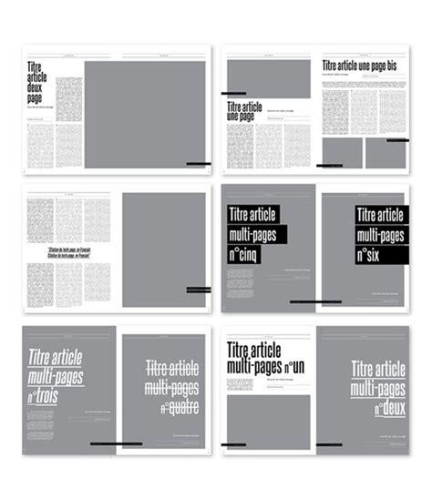 network design journal article 편집디자인 레이아웃 잘하는 방법 네이버 블로그 print editorial
